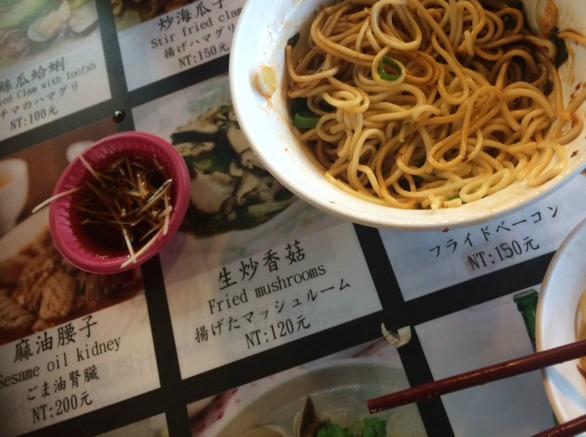 taipei noodles